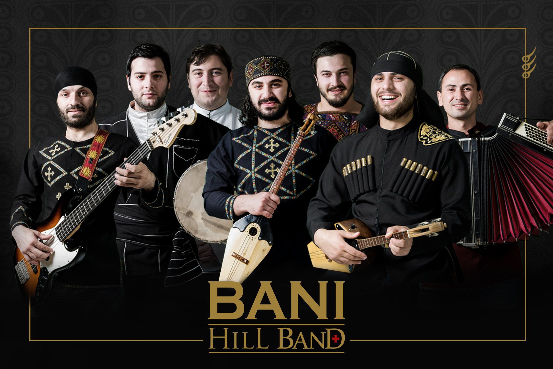 Bani Hill Band